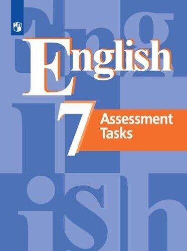 Контрольные задания Английский язык 7 класс / English 7: Assessment Tasks Кузовлев В.П., Симкин В.Н.
