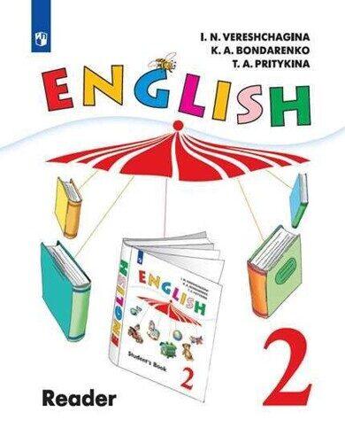 Книга для чтения Английский язык 2 класс / English 2: Reader Верещагина И.Н.