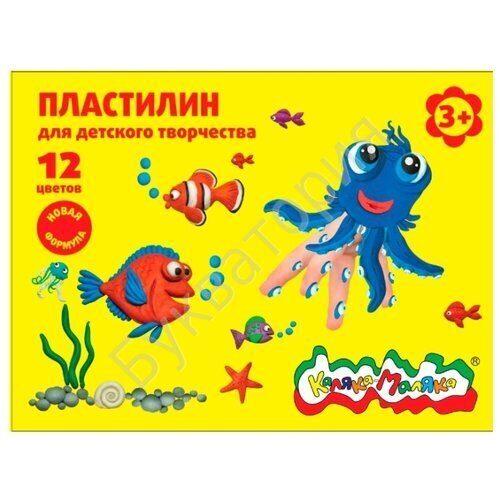 Пластилин Каляка-Маляка 12 цветов 180г, со стеком, арт. ПКМ12-П