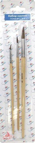 Набор кистей № 2, 3, 5 пони, круглые, 3 шт., арт. SB235_2382