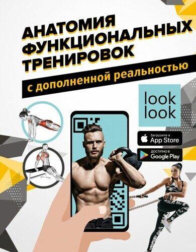 Наталья Павлова: Букварь с крупными буквами