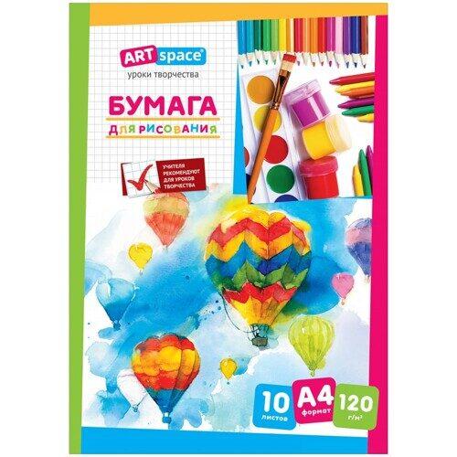 Папка для рисования ArtSpace А4 10л, 120 г/м2, арт. Пр10А4_6646