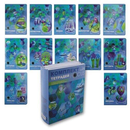 """Комплект предметных тетрадей БиДжи """"Будь в фокусе"""", 12 штук, 48 листов, арт. 0405-0416"""