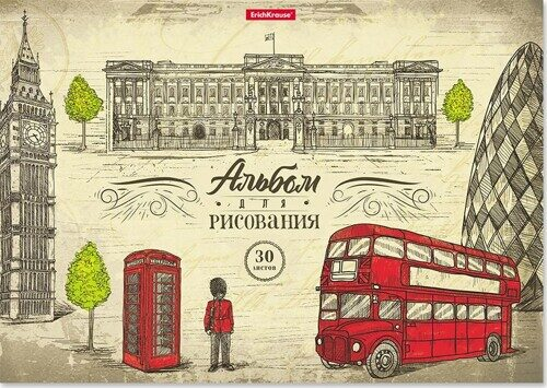 """Альбом для рисования Erich Krause"""" Лондон"""", А4, 30 листов, картонная обложка, подложка"""