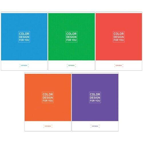 """Тетрадь ArtSpace """"Моноколор. Color desing"""", А5, 96л., клетка, скоба"""
