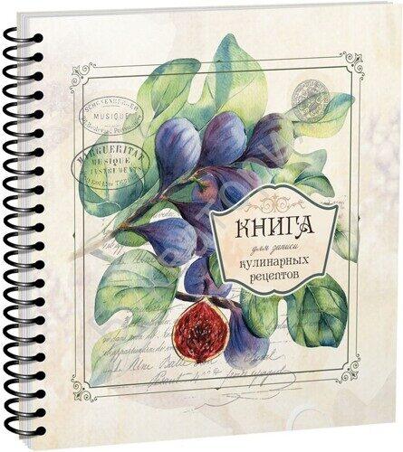 Книга для записи кулинарных рецептов. Вид 3 (3898)