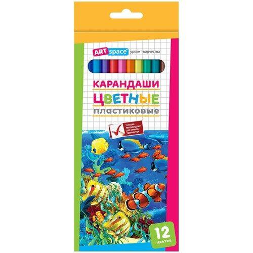 """Карандаши ArtSpace """"Подводный мир"""", 12 цветов,  шестигранные, заточенный, арт. 237346"""