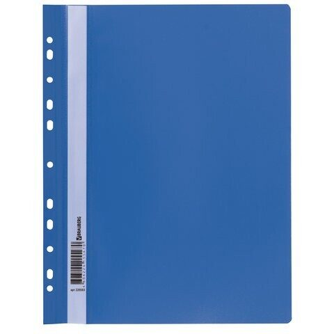 Скоросшиватель BRAUBERG, А4, пластиковый с перфорацией, синий, арт. 226583