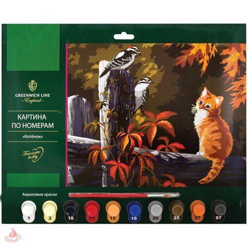 """Холст с красками по номерам Greenwich Line """"Котёнок"""", A3, арт. KT_10045"""
