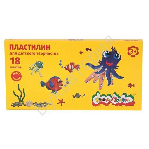 Пластилин Каляка-Маляка 18 цветов 270г, со стеком, арт. ПКМ18-П