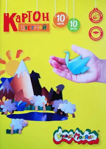Картон цветной Каляка-Маляка А4, 10 цветов, 10 листов, в папке, линейка, арт. КЦКМ10