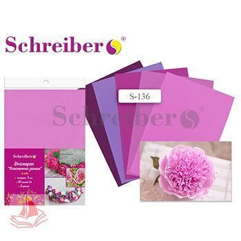 Фоамиран Schreiber А4 10л 5цветов в ассортименте 1мм Сиреневая палитра, арт. S 136