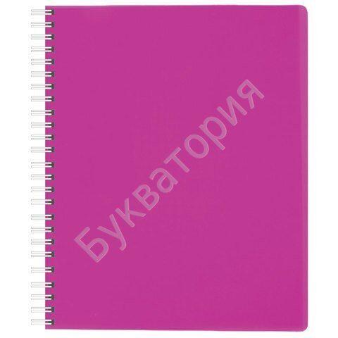 """Тетрадь HATBER """"DIAMOND-розовая А5, 80 листов, клетка, гребень, пластиковая обложка, арт. 80Т5B1гр 02033"""