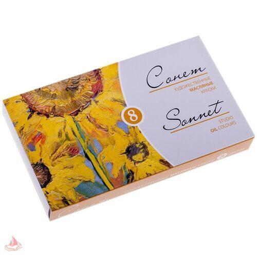 Краски масляные Сонет, 08 цветов, 10мл/туба, арт. 2641098