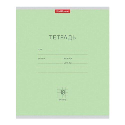 "Тетрадь ERICH KRAUSE, А5, 18л. клетка, обложка картон, ""классика зеленая"""