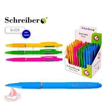 Ручка шариковая автоматическая Schreiber синяя 0.7мм, арт. S 329