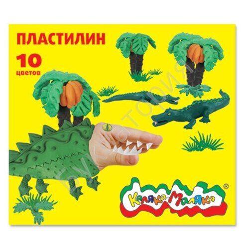 Пластилин Каляка-Маляка 10 цветов 150г, со стеком, арт. ПКМ10