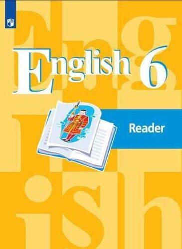Книга для чтения Английский язык 6 класс / English 6: Reader Кузовлев В.П., Лапа Н.М., Перегудова Э.Ш. и др.