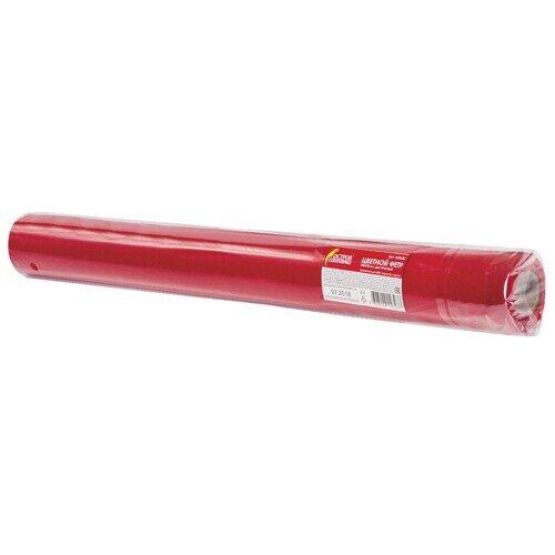 Фетр для творчества в рулоне, 500х700 мм, BRAUBERG/ОСТРОВ СОКРОВИЩ, толщина 2 мм, красный, арт. 660626