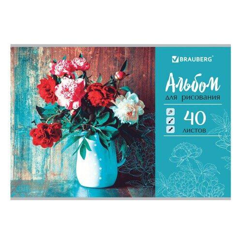 "Альбом для рисования BRAUBERG ""Цветы в вазе"" А4, 40л, на скобе, арт. 105100"