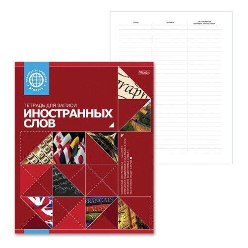 Тетрадь для записи иностранных слов HATBER,  А5, 48 л., красная, арт. T105214