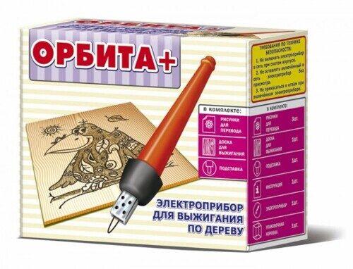 Электроприбор для выжигания Орбита+, арт. 01507