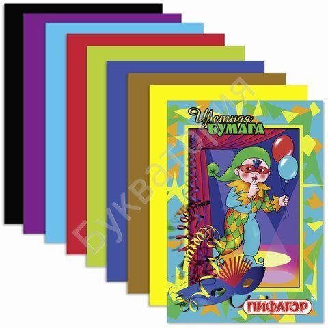 """Бумага цветная ПИФАГОР """"Гномик на карнавале"""", А4, 16 листов, 8 цветов, на скобе, арт. 121009"""