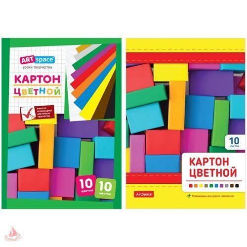 Картон цветной ArtSpace А5 10 листов 10 цветов, на клею, арт. Нкн10-10А5_9535