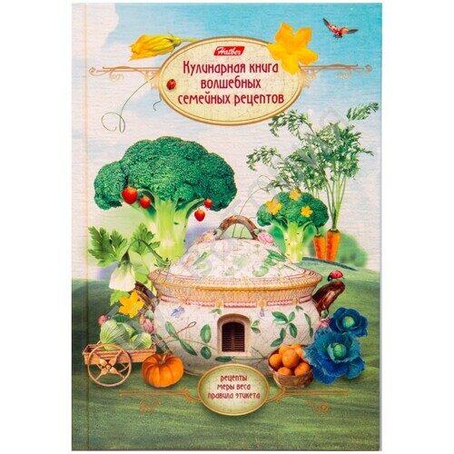 """Книга для записи рецептов 80 листов А5 """"Книга волшебных рецептов"""", арт. 80КК5В_14305"""