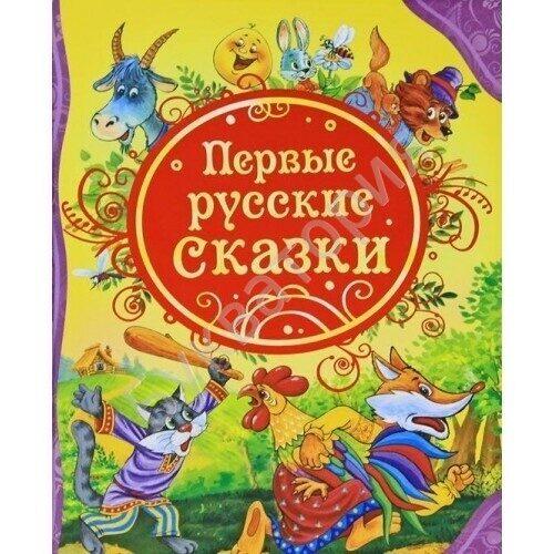 ВЛС. Первые русские сказки