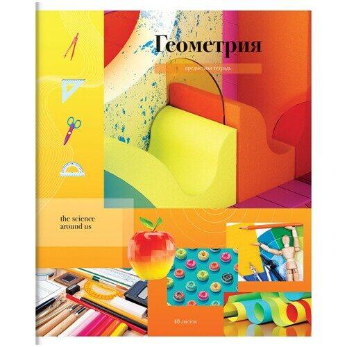 """Тетрадь предметная ArtSpace """"Мой мир"""" - Геометрия, 48 листов, арт. Тп48к_23946"""