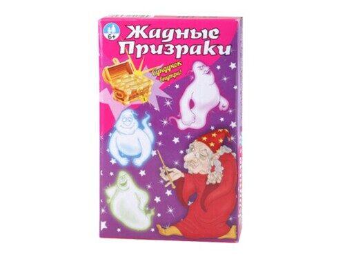 """Настольная игра """"Жадные призраки"""" карточная"""