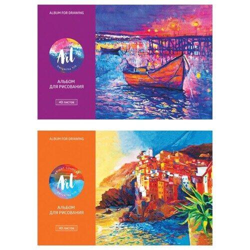 """Альбом для рисования ArtSpace """"Живопись"""" А4, 40л, на скобе (ассорти), арт. А40_20245"""