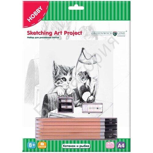 """Набор для рисования скетча Greenwich Line """"Котенок и рыбка"""", A4, арт. SK_14640"""