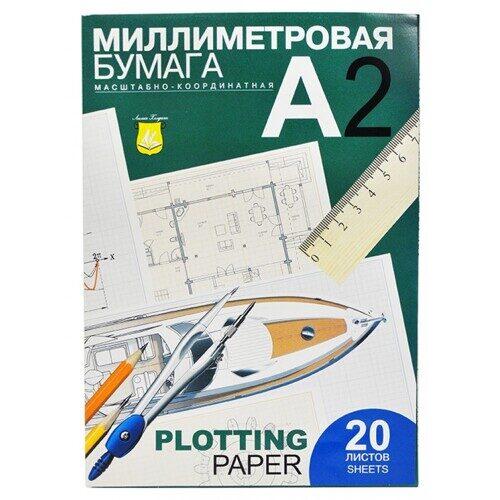 Бумага масштабно-координатная миллиметровая Лилия Холдинг А2 в папке, арт. ПМ/А2
