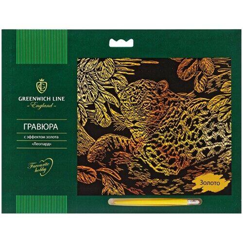 """Гравюра Greenwich Line """"Леопард"""", с эффектом золота 29*21 см, арт. EA_22537"""