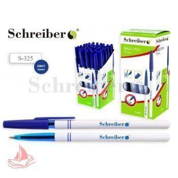 Ручка шариковая синяя Schreiber,  S-325