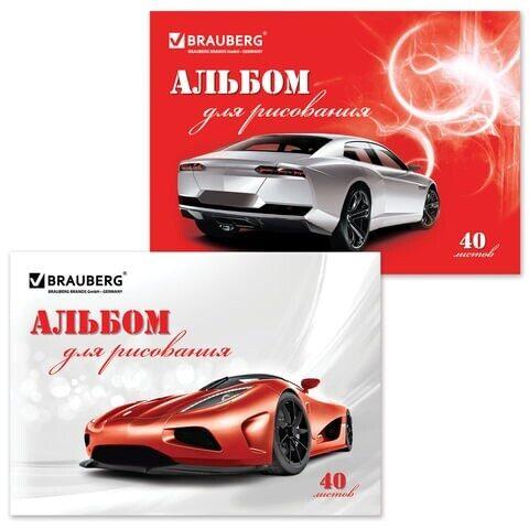 """Альбом для рисования BRAUBERG """"Автостиль"""" (2 вида), А4, 40л, арт. 102852"""
