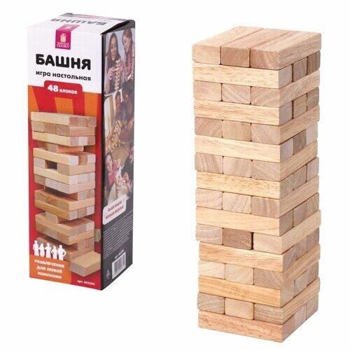 """Настольная игра """"БАШНЯ"""", 48 деревянных блоков, Золотая сказка, 662294"""