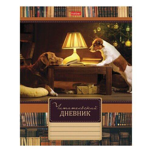 """Дневник читательский Hatber """"Путешествие друзей"""", А5, 48 листов, скоба, обложка картон"""