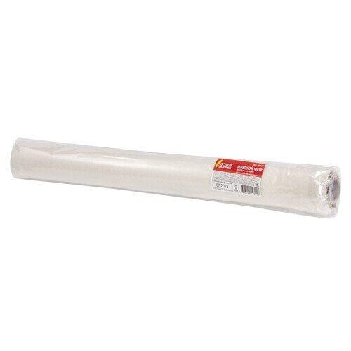 Фетр для творчества в рулоне, 500х700 мм, BRAUBERG/ОСТРОВ СОКРОВИЩ, толщина 2 мм, белый, арт. 660634