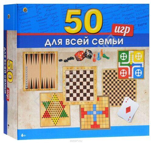 50 игр для всей семьи, арт. ИН-0138