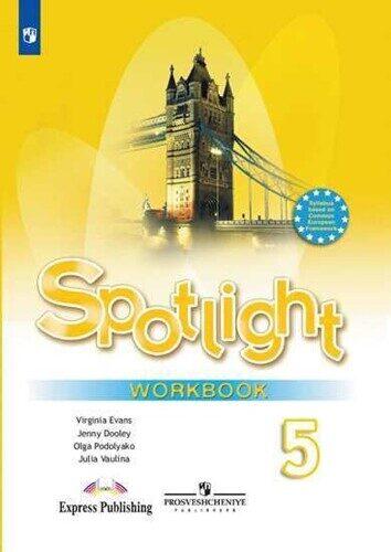Рабочая тетрадь Английский язык 5 класс \ Spotlight 5: Workbook Ваулина Ю.Е., Дули Д.