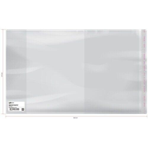 Обложка 215*360 для дневников и тетрадей, универсальная с липким слоем, ПП 70мкм