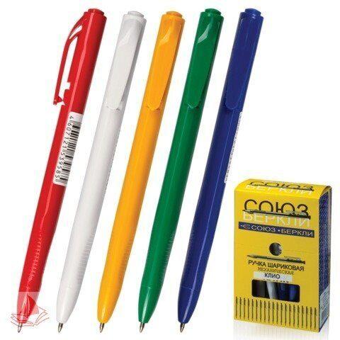 """Ручка шариковая автоматическая СОЮЗ """"Клио""""синяя узел 0,7 мм., корпус ассорти,"""