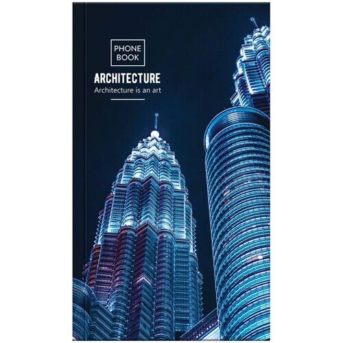 "Телефонная книга OfficeSpace ""Путешествия. Architecture"", А5, 80л., 7БЦ, арт. 278775"