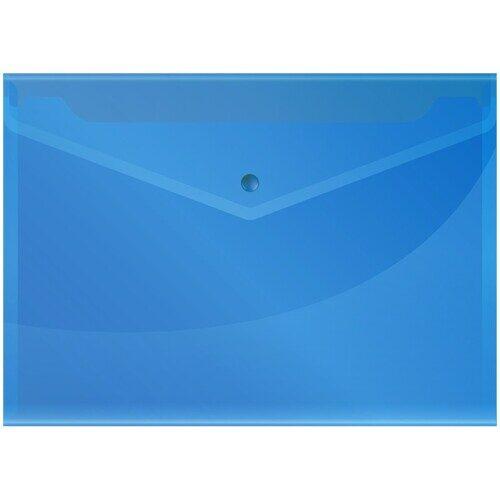 Папка-конверт на кнопке OfficeSpace А4, 150мкм, синяя