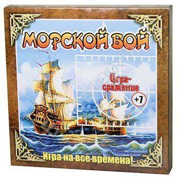 """Игра настольная Задира """"Морской бой"""", арт. 46340"""