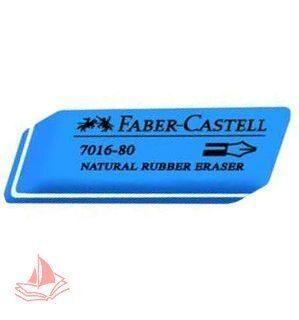 Ластик Faber-Castell 7016 синий из каучука для туши/чернил, арт. FC181680