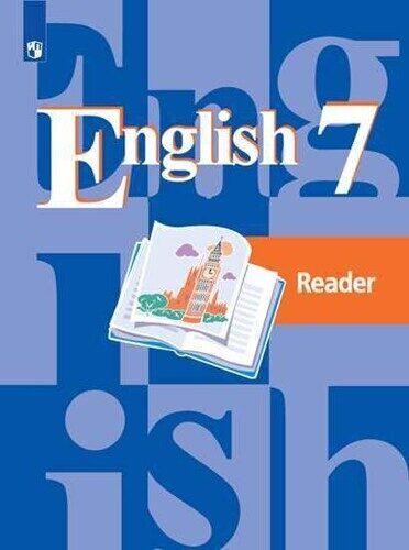 Книга для чтения Английский язык 7 класс / English 7: Reader Кузовлев В.П., Лапа Н.М., Перегудова Э.Ш. и др.